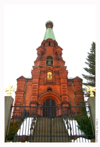 Eglise Orthodoxe de Tampere